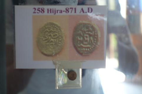 A really old coin!