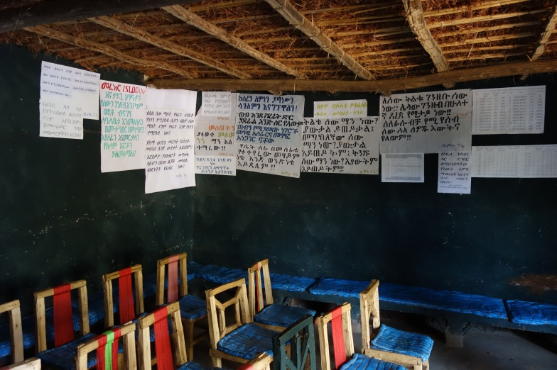 Quotes from Zumra Nuru in Amharic on the wall of the visitor reception centre. Despite having plenty of seats, I was the only visitor :(