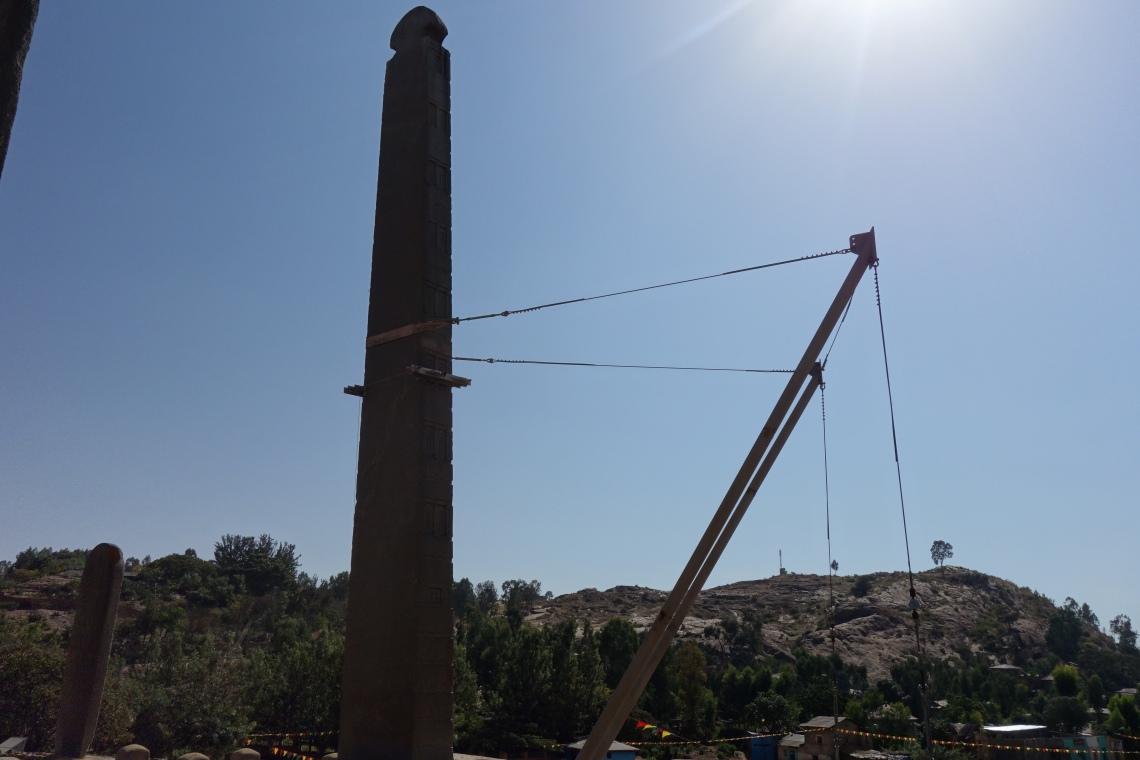 axum aksum king ezana's stela stelae