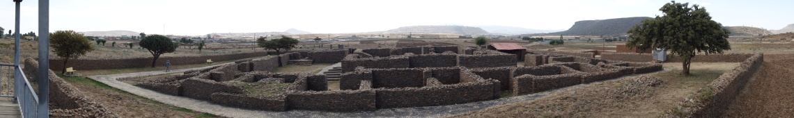 dungur palace axum aksum