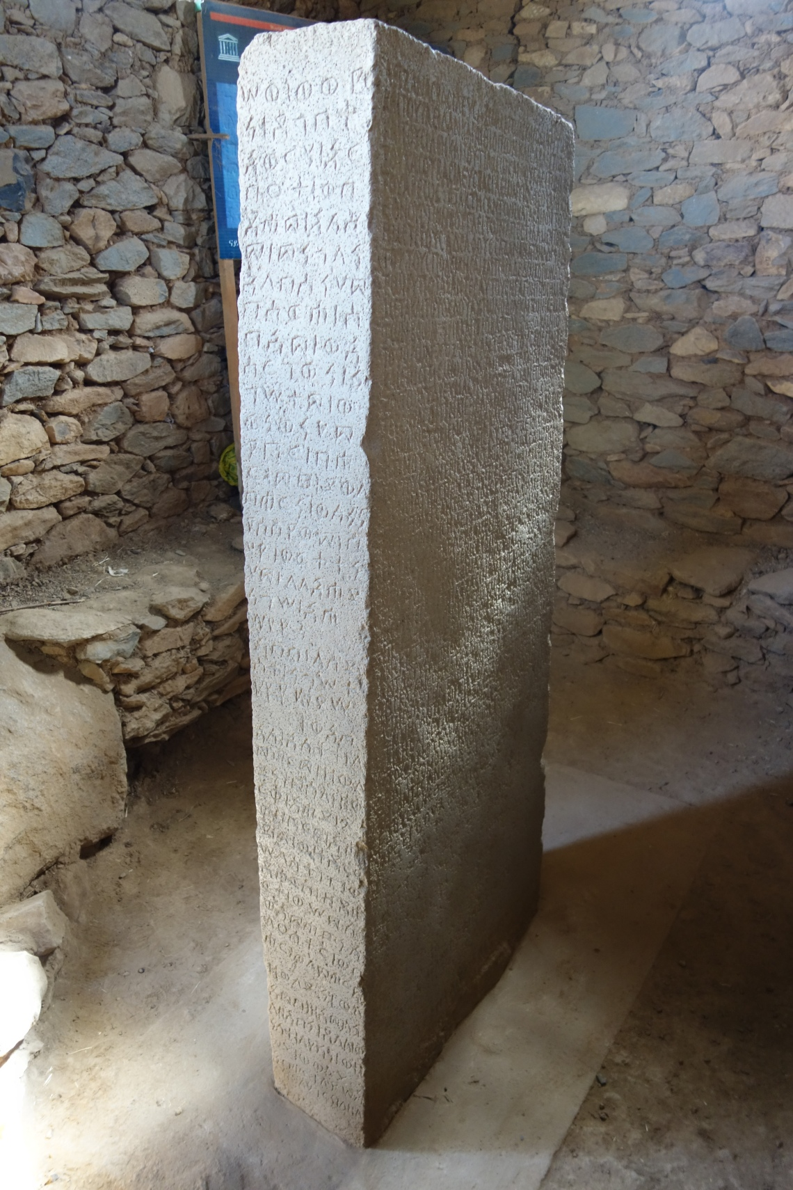 ezana stone axum aksum