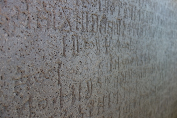 Sabean inscriptions on the Ezana stone. Unlike Ancient Greek and Ge'ez, the Sabean alphabet is no longer used by any language ans the Ezana stone was they main resource uysed by linguists to decipher it.