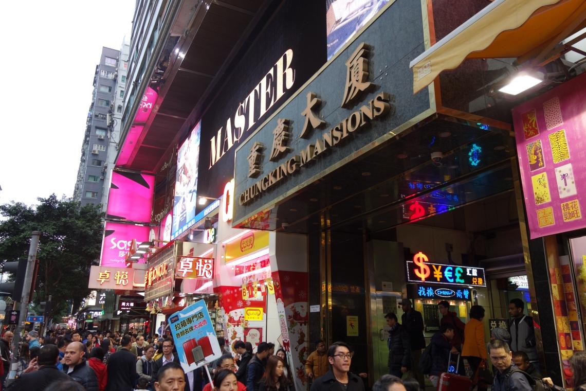 chungking mansions kowloon hong kong travel blog