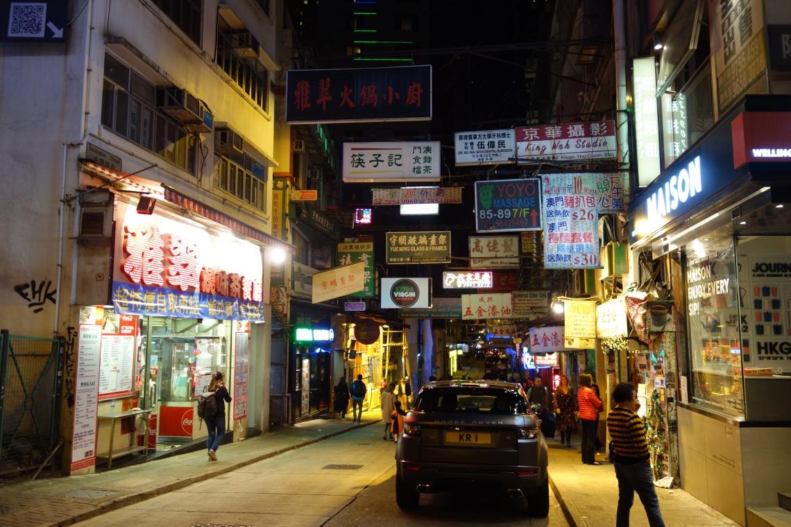 hong kong crazy signs