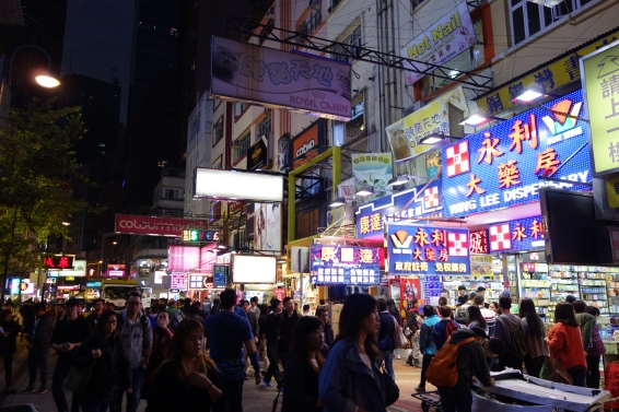 Mong Kok is a great place to buy whatever it is you need from the sheer variety alone.