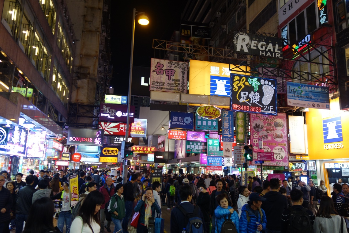 hong kong neon lights signs mong kok travel blog (2)