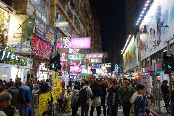 The iconic shop signs which line Mong Kok's streets.