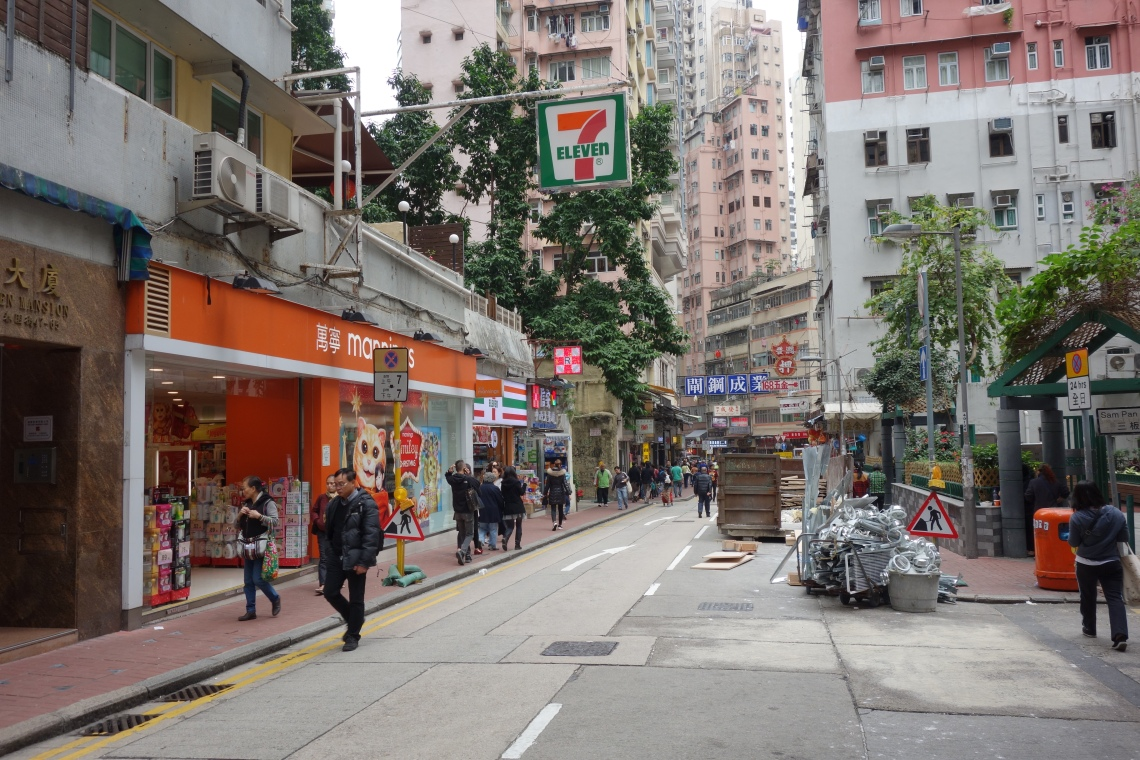 hong kong wan chai street travel blog