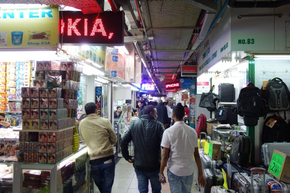 Inside Chungking Mansions.
