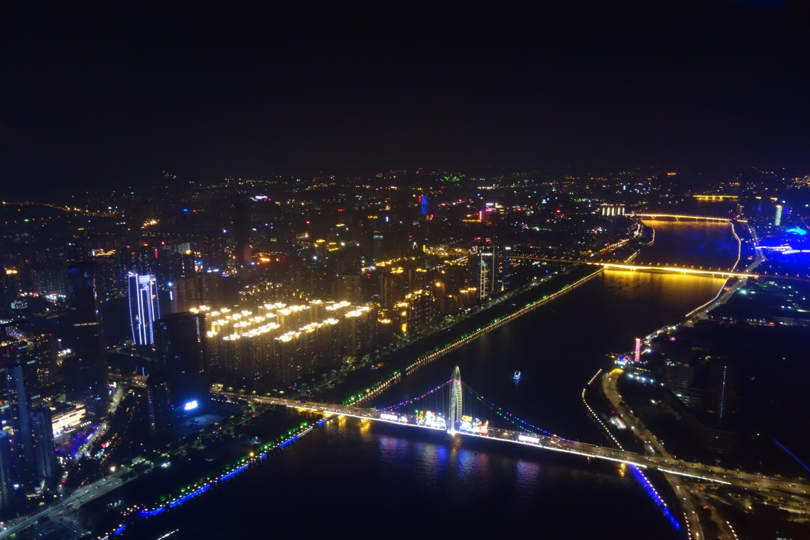 guangzhou canton tower view