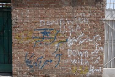 Anti-American graffiti.