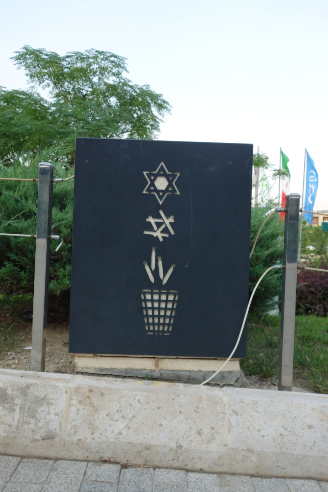 israel star of david bullets bombs