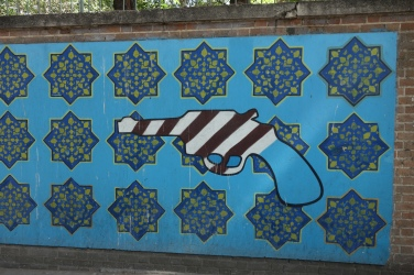 One of the most iconic political murals in Tehran.