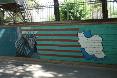 A mural outside the former US embassy in Tehran.