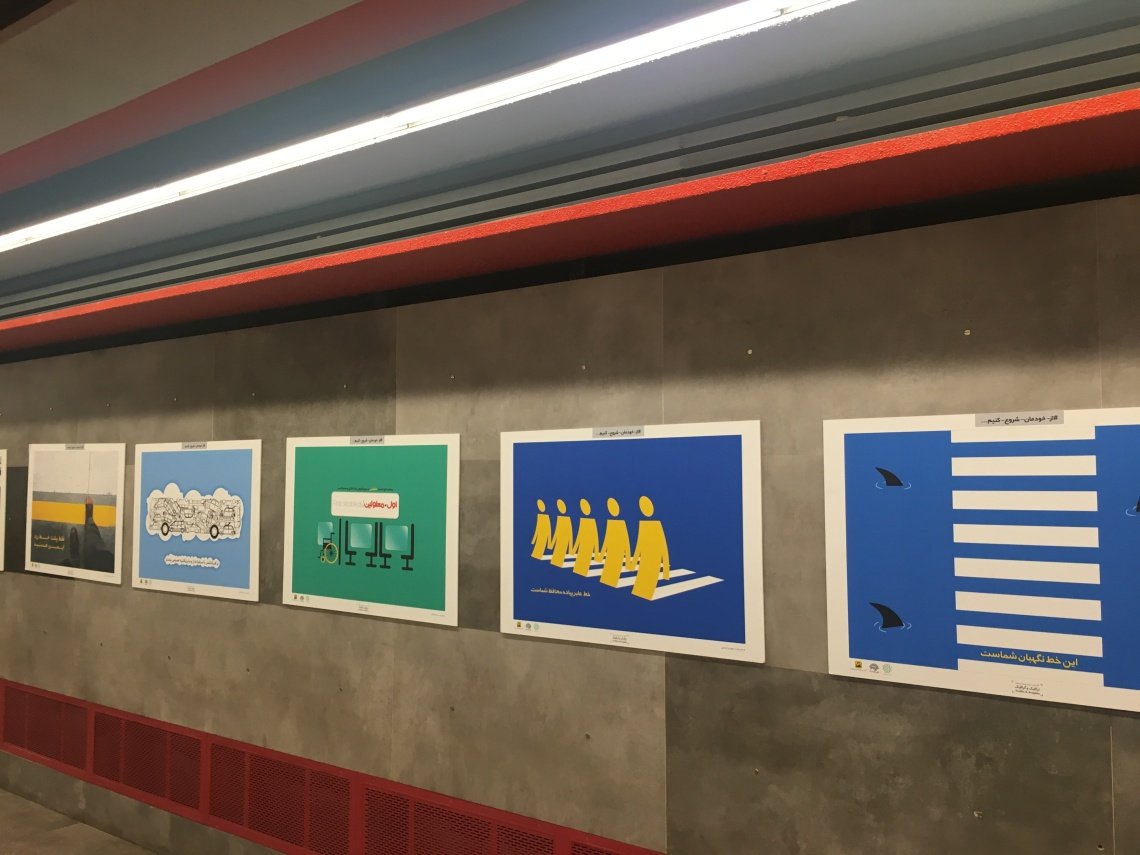 tehran metro subway signs posters art graphic design travel blog